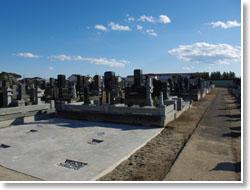 恵み野墓苑