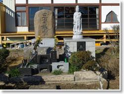 三界萬霊塔(無縁仏供養墓)